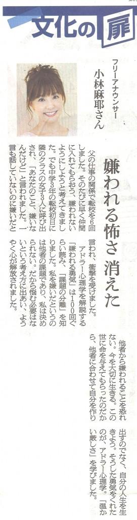 アドラー心理学01