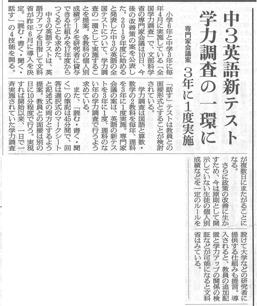 2016-0511Asahi