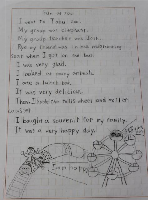 英語 クラス メート