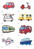vehicles1